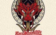 Bass Modulators-Dragonblood