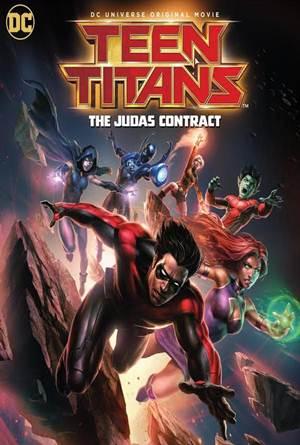 Tini Titánok-A Júdás szerződés