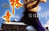 Shaolin templom 1976