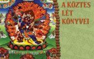 Kara György-A köztes lét könyvei
