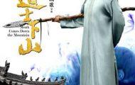 A szerzetes alászáll