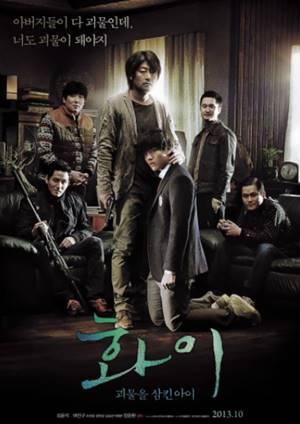 A szörnyfiú (2013)