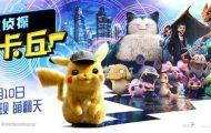 Pokémon - Pikachu, a detektív