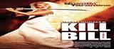 Kill Bill 2 6